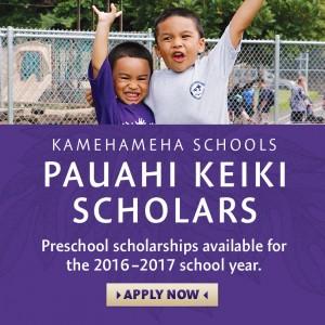 Pauahi Keiki Scholars, Kamehameha Schools graphic.