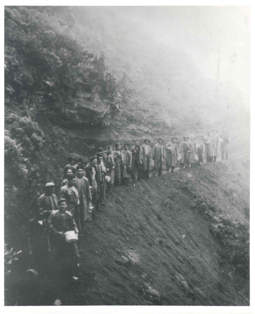 Civilian Conservation Corp working on the Halemau`u Trail. Mid to late 1930's. Exact date unknown. Photo credit: Haleakalā National Park.