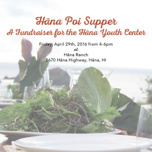 Flyer for Poi Supper on April 29. Courtesy image.