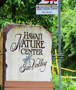 The Hawaiʻi Nature Center in ʻĪao Valley at Kepaniwai Park. File photo credit: Wendy Osher.