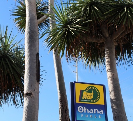 ʻOhana Fuels on Wakea Avenue in Kahului. File photo by Wendy Osher.