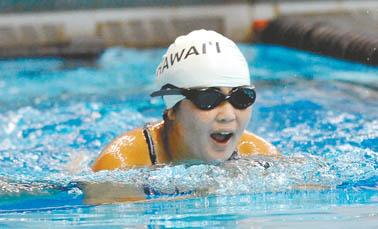Nikilani Rojas, Special Olympics Maui Athlete. Photo courtesy of Toni Rojas.