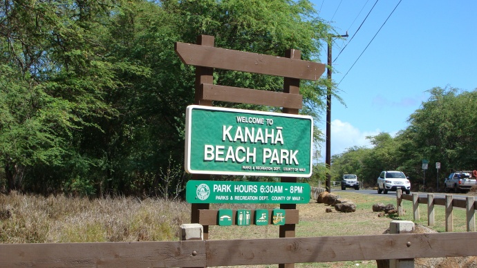 The entrance to Kanaha Beach Park. File photo by Wendy Osher.