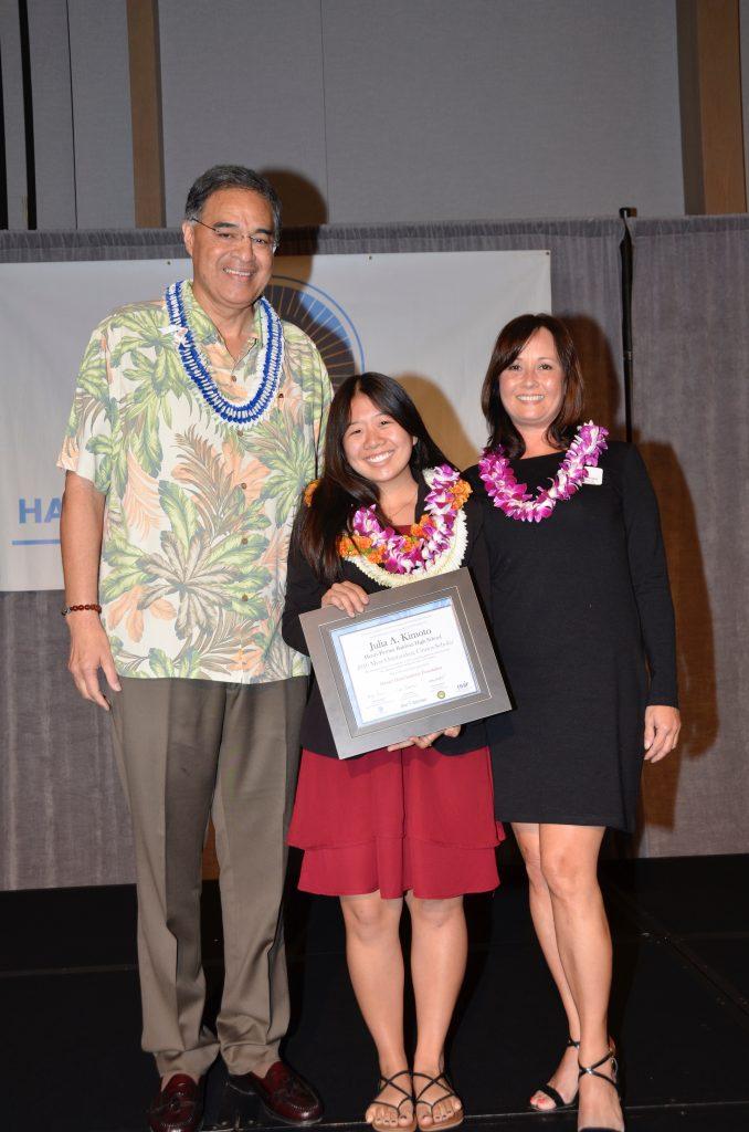 Most Outstanding Scholar Julia Kimoto. Courtesy photo.