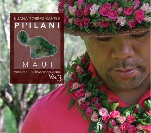 Piilani Cover
