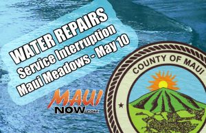 Water Repairs - Maui Meadows, May 10, 2016. Maui Now graphic.