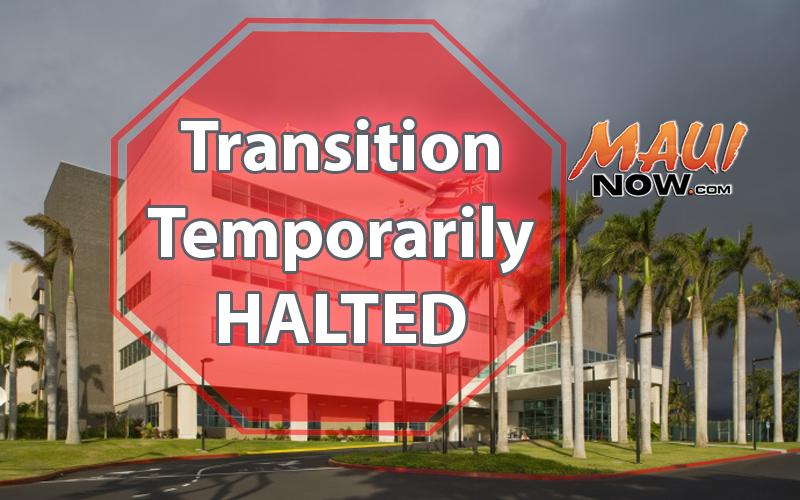 Maui Memorial Medical Center (background image) Courtesy image. Maui Now graphic superimposed.