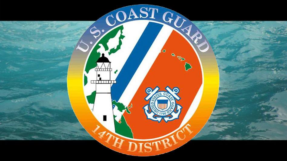 Maui water, background photo by Wendy Osher; Coast Guard logo overlay.