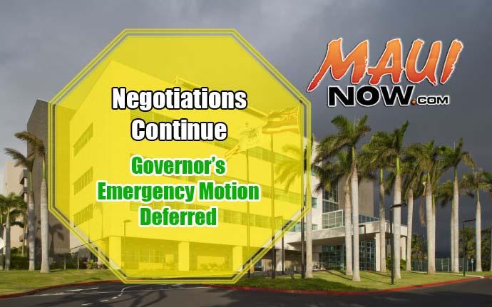 Maui Memorial Medical Center courtesy file image. Maui Now grapic.
