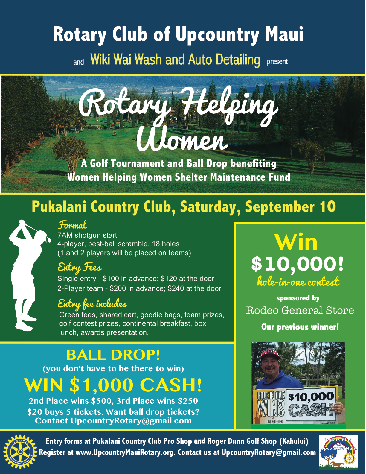 2016 Upcountry Rotary golf tourney flyer