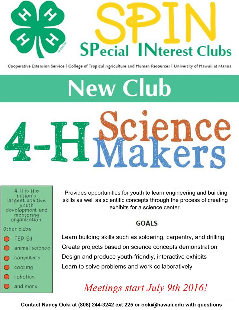 4-H-science-makers-flyer