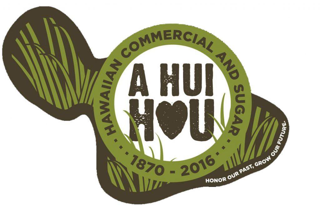 A Hui Hou logo