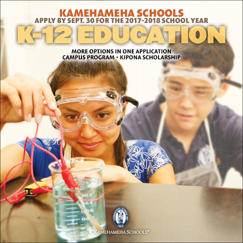 Kamehameha Schools K-12/Kipona Recruitment