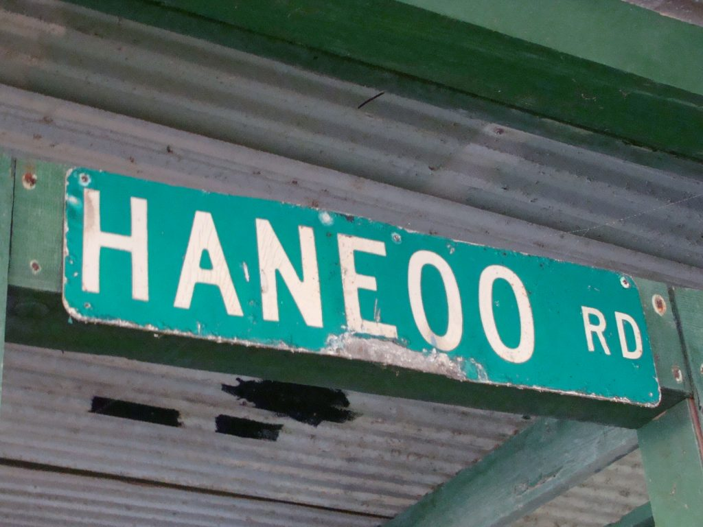 Haneoʻo Road sign. File photo by Wendy Osher.