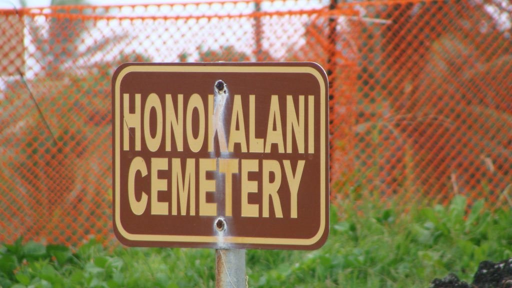 Honokalani Cemetery at Waiʻānapanapa. File photo by Wendy Osher.