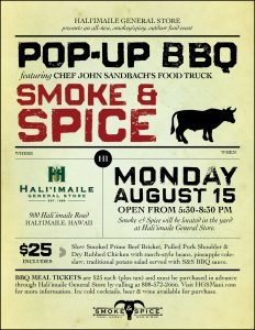 Smoke & Spice pop-up BBQ at Hali'imaile General Store on August 15.  Courtesy image.