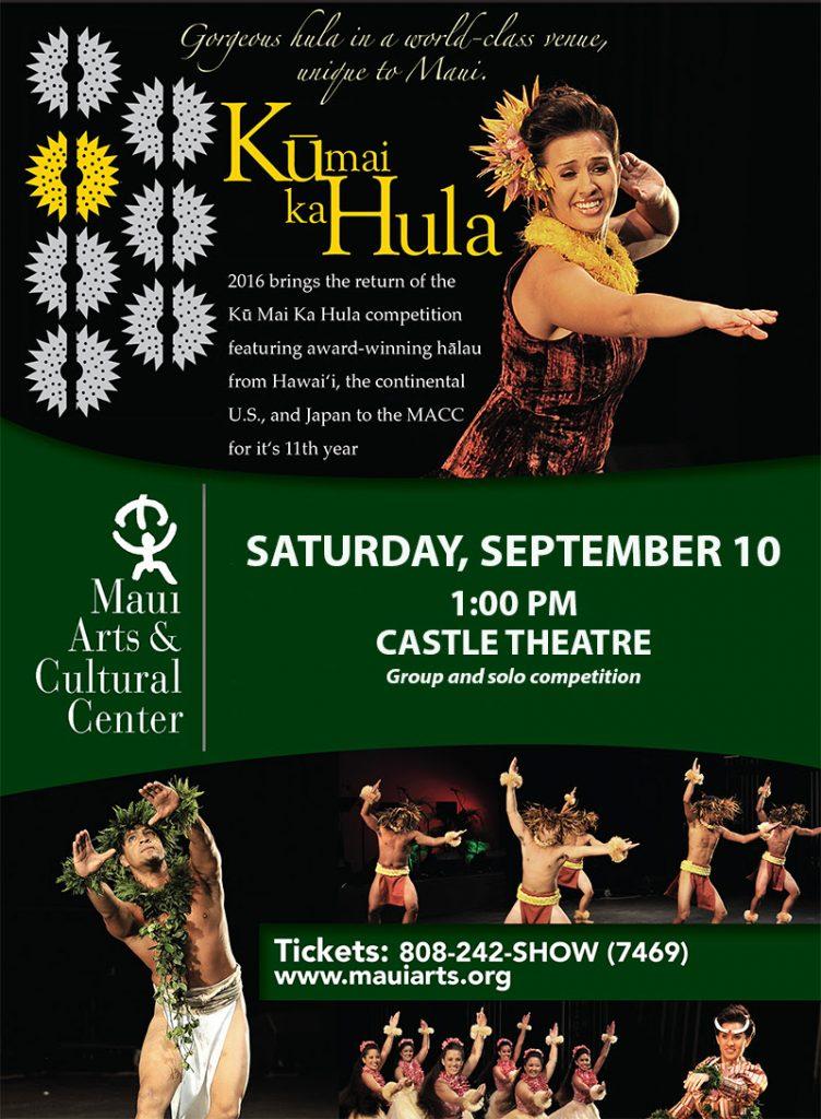 """Kū Mai Ka Hula (""""Hula Appears""""). Courtesy image."""