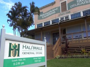 Exterior of Hali'imaile General Store.  The building has existed since 1929.  Photo by Kiaora Bohlool.