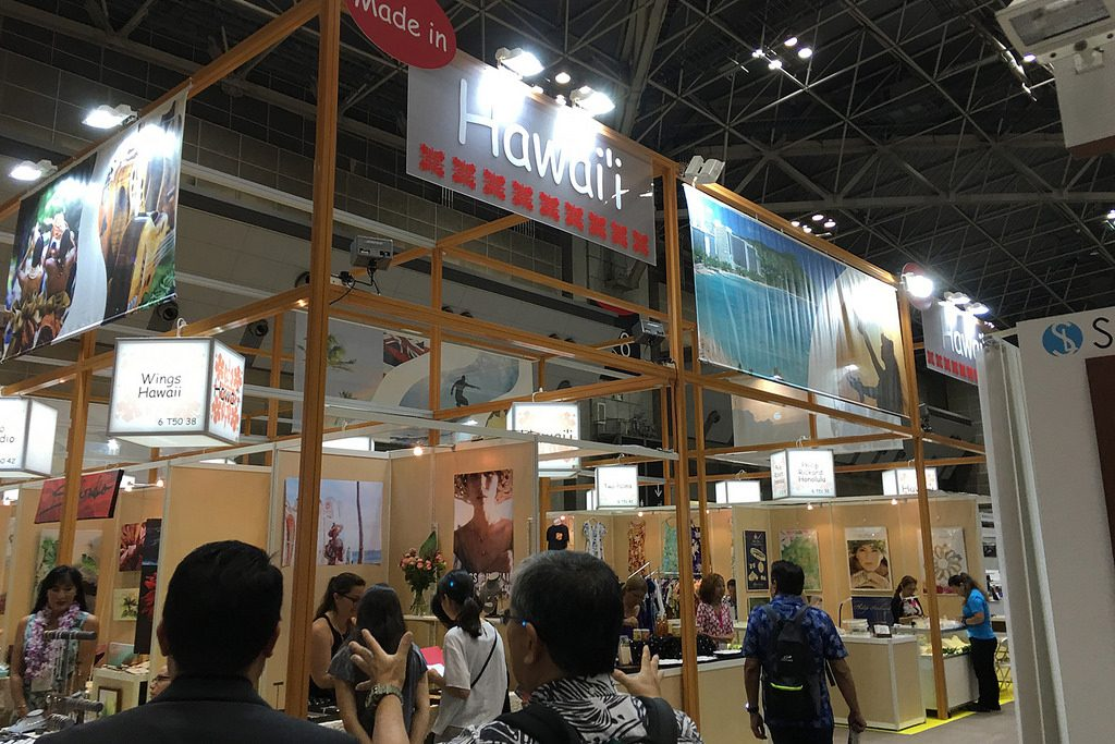 2016 Tokyo International Gift Show. Photo credit: Department of Business, Economic Development and Tourism.