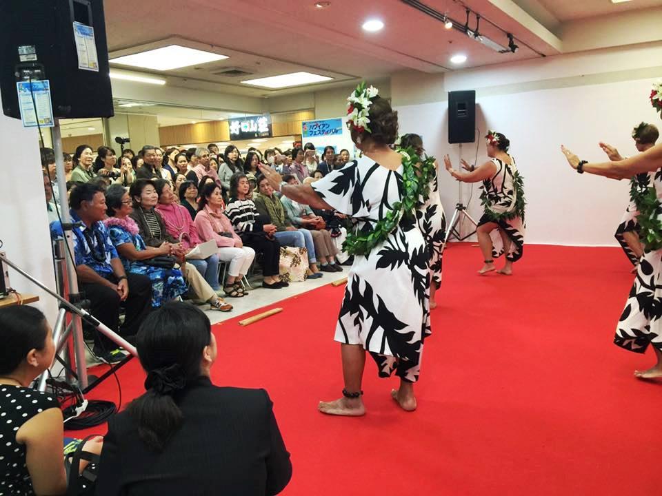 Fukuyama hula dancers. Image courtesy: County of Maui.