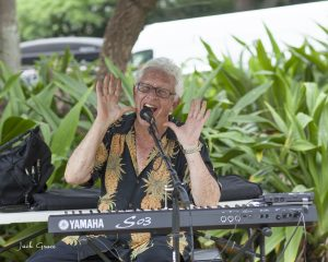 Jim Howlett performs at MAPA's 2015 Garden Party. Photo credit: Jack Grace