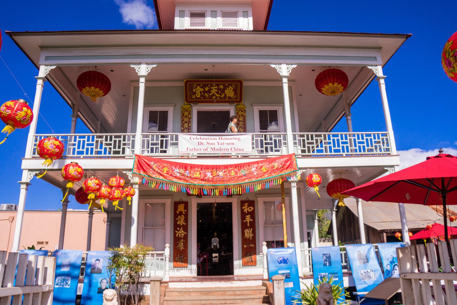 Sun Yat Sen festival at Wo Hing Museum & Cookhouse. File photo 2015 credit: Melanie Agrabante
