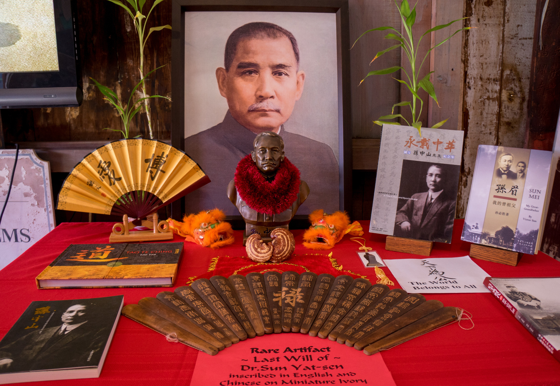 Sun Yat Sen tribute display at Wo Hing Museum & Cookhouse. File photo 2015 credit: Melanie Agrabante
