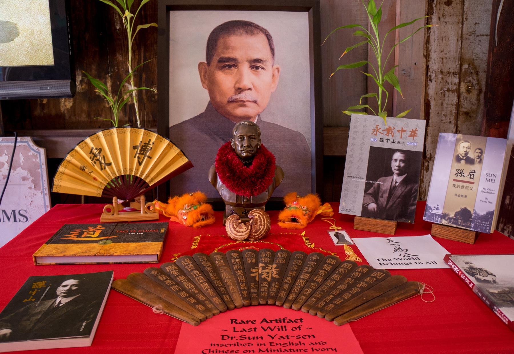 Sun Yat Sen tribute display at Wo Hing Museum & Cookhouse. File photo 2015 credit: Melanie Agrabante