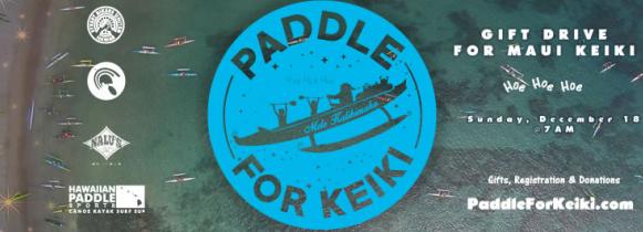 Paddle for Keiki.