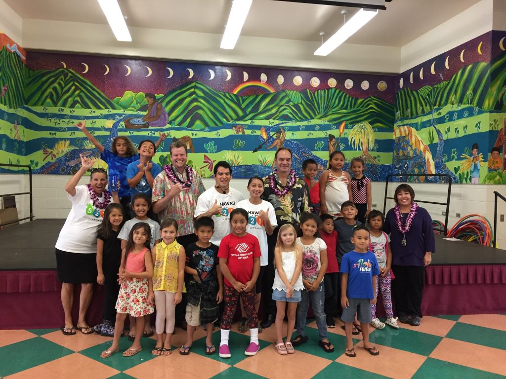 Maui Now : Waiheʻe Elementary Unveils Water Bottle Filling