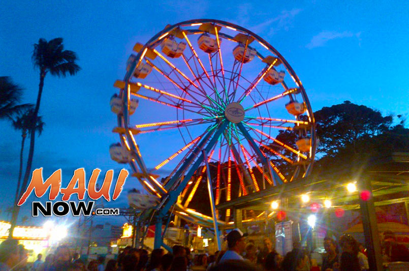 96th Maui Fair Presale Tickets Now Available