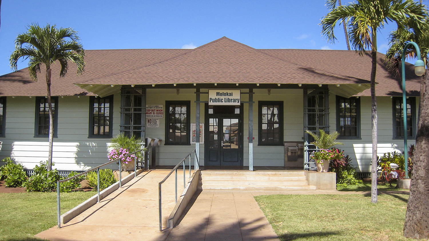 Temporary Closure Extended For Hawaiʻi Libraries