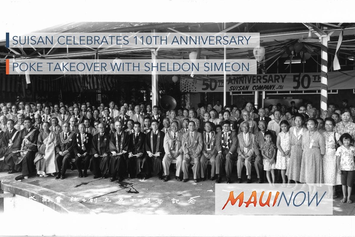 Maui now suisan celebrates 110 years hosts poke for Suisan fish market