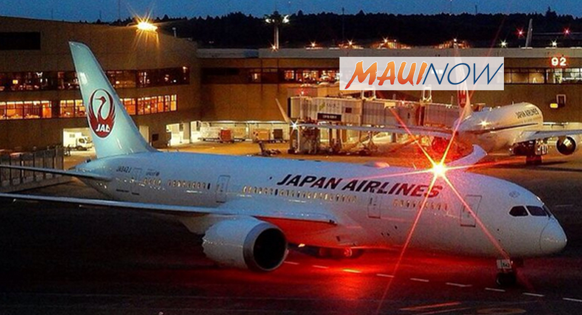 JAL to Celebrate Anniversary of Restarted Tokyo-Kona Service