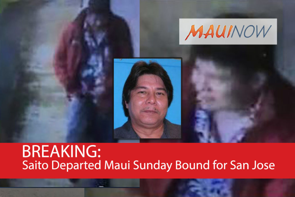 Search on for escaped psychiatric patient who flew to Maui