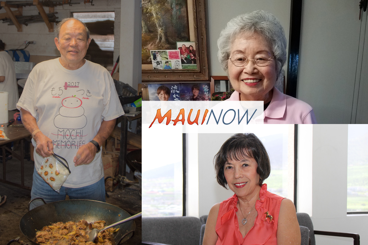 Rep. Gabbard's Speech Honors Maui Constituents