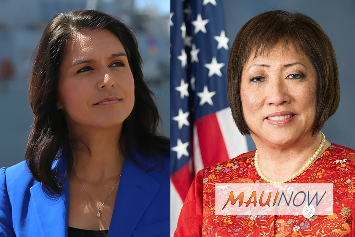 Reps. Gabbard & Hanabusa Vote on New Spending Bill