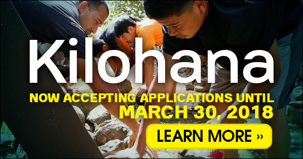 Applications Being Accepted for Kamehameha Schools Kilohana Summer Program