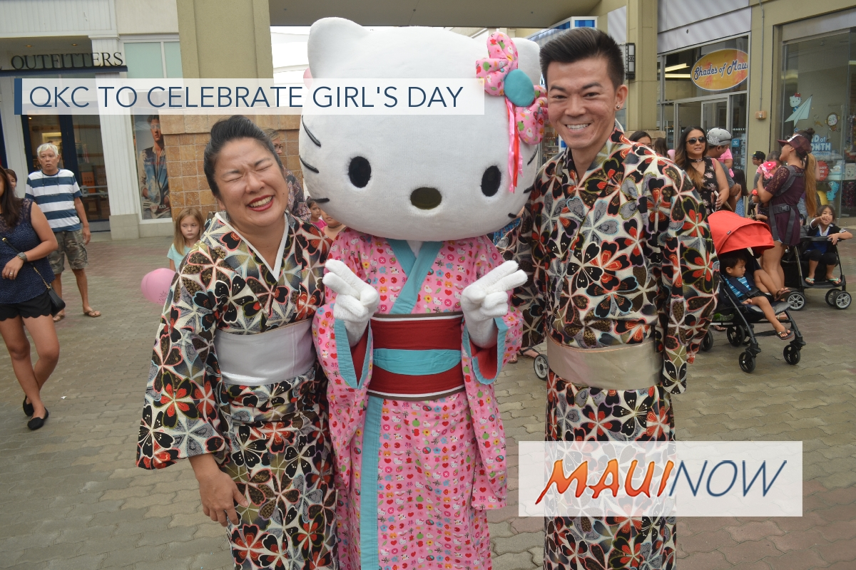 Queen Ka'ahumanu Center to Celebrate Girl's Day