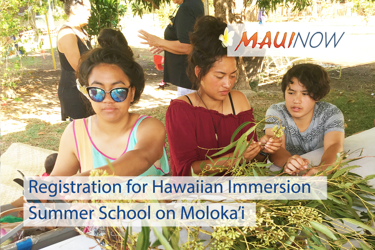 Registration for Hawaiian Immersion Summer School on Moloka'i