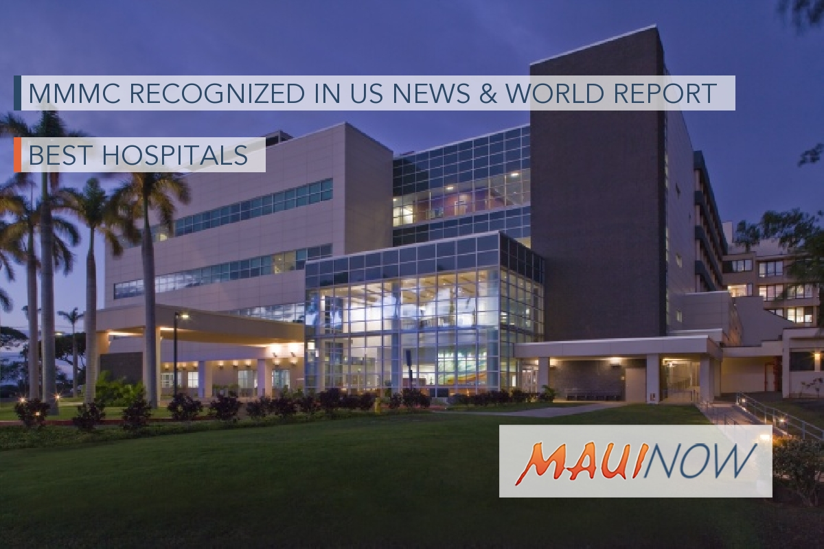 MMMC Recognized in US News & World Report of Best Hospitals