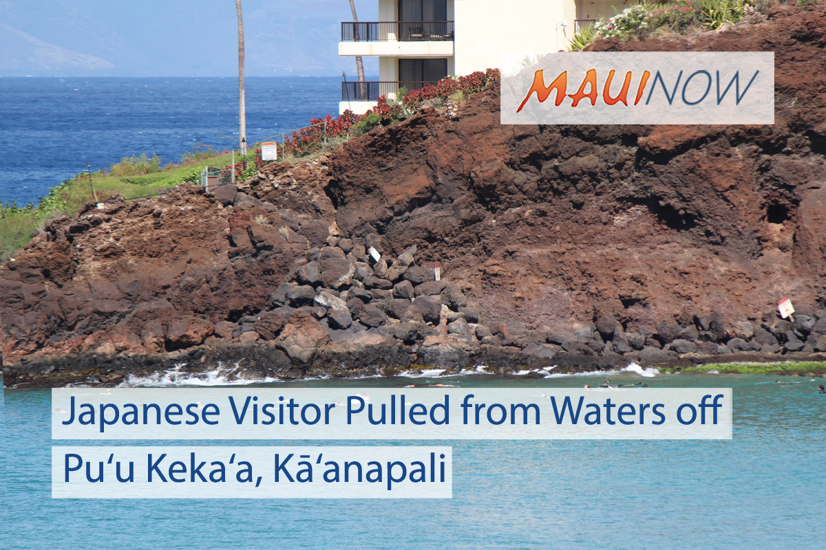 Japanese Visitor Pulled from Waters off Pu'u Keka'a, Kā'anapali