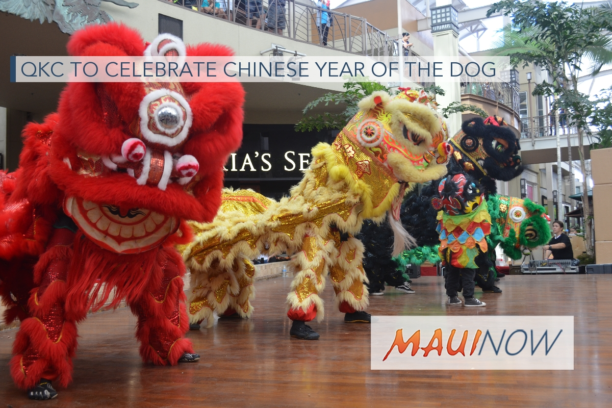 QKC to Celebrate Chinese Year of the Dog
