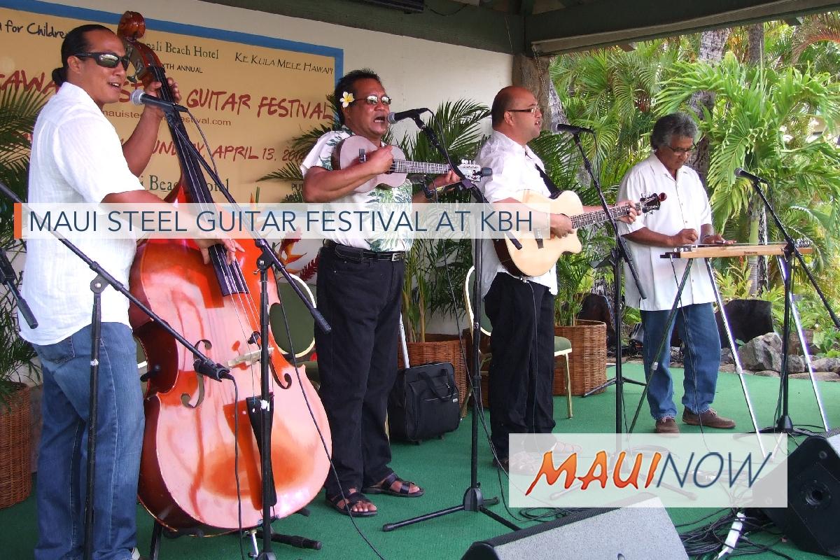 Maui Steel Guitar Festival at KBH, April 13-14