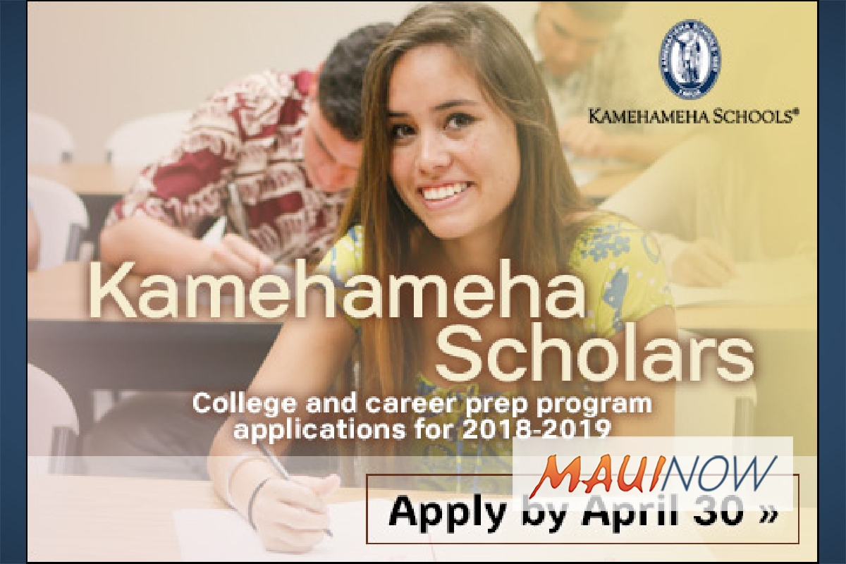 Kamehameha Scholars Program to Begin Accepting Applications April 1