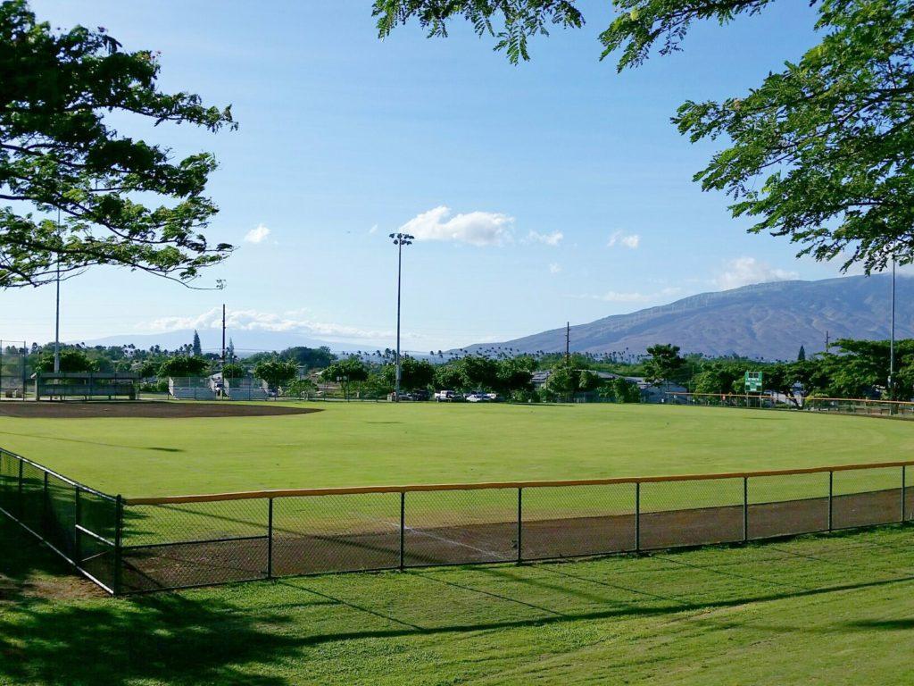 Maui Now : South Maui Community Park Master Plan Open House