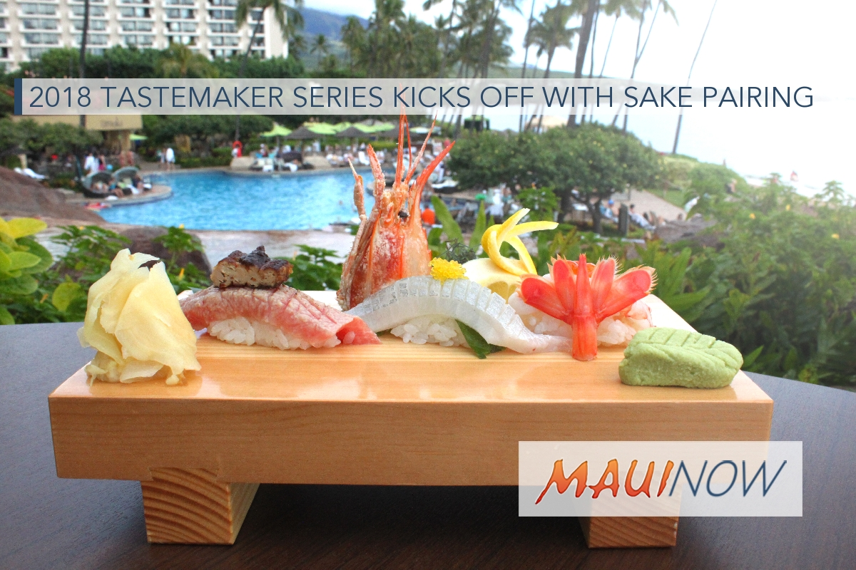2018 Tastemaker Series Kicks Off with Sake Pairing ʻAipono Dinner