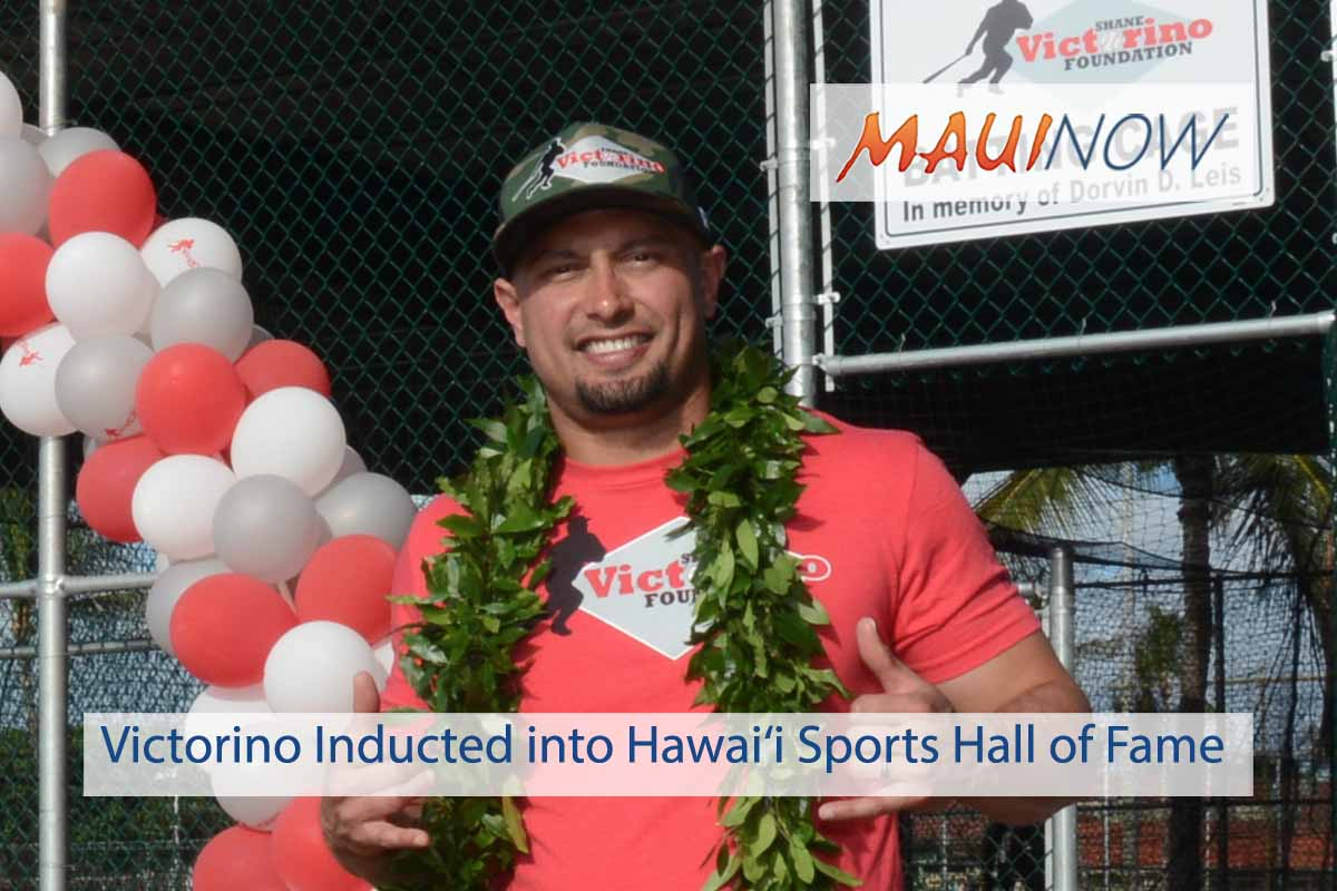 Maui's Shane Victorino Inducted into Hawai'i Sports Hall of Fame