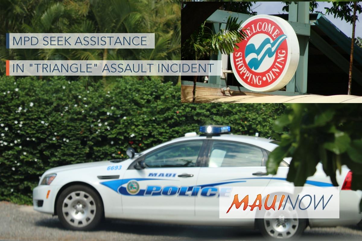 Maui Police Seek Assistance in Kīhei Assault