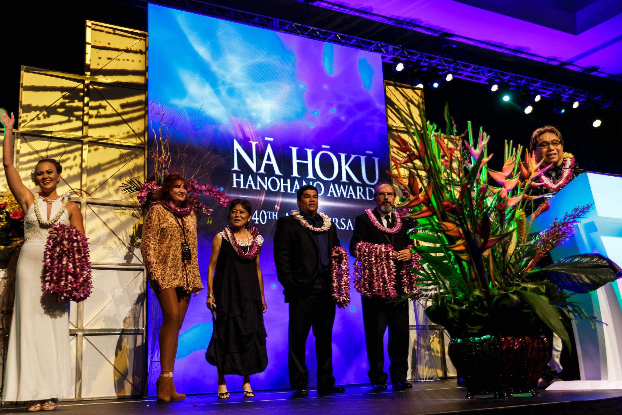 Congratulations to the 43rd Annual Nā Hōkū Hanohano Awards Winners